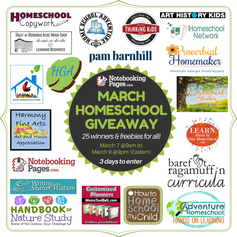 The march homeschool giveaway is here three days only the turn on display images fandeluxe Image collections