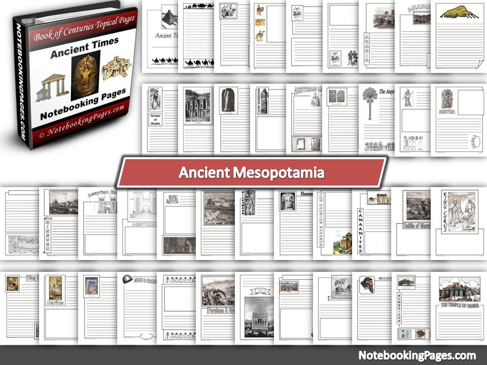 Ancient Mesopotamia Notebooking Pages